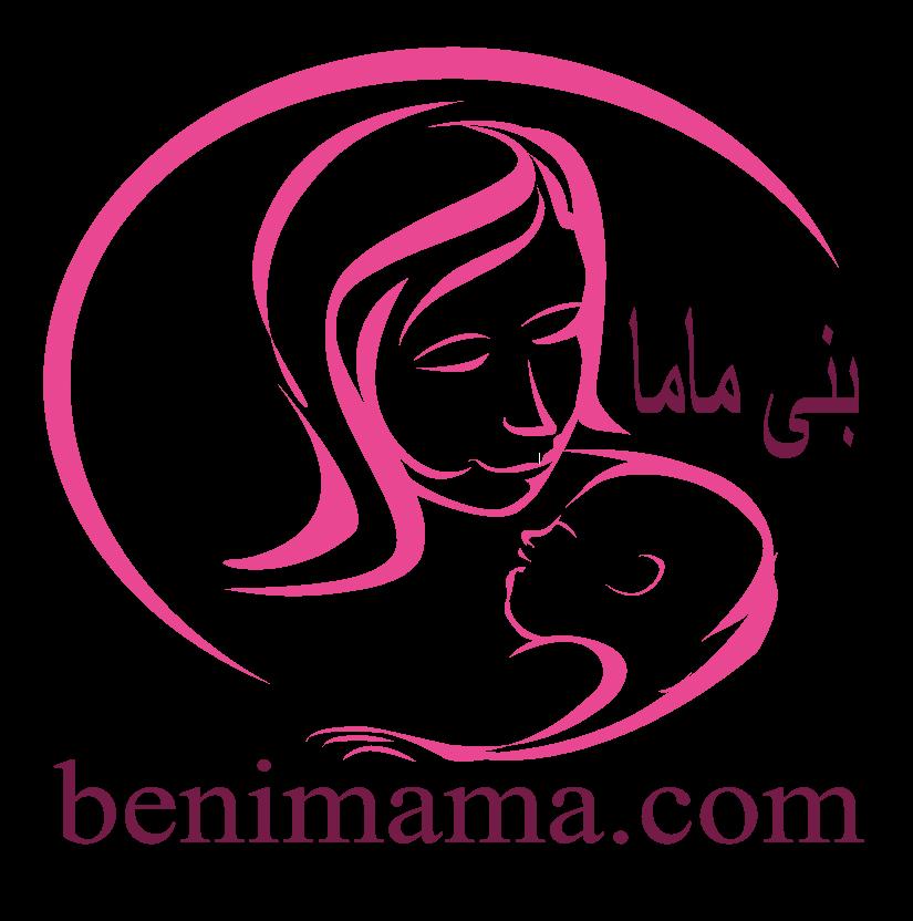 فروشگاه سیسمونی، کودک و مادر